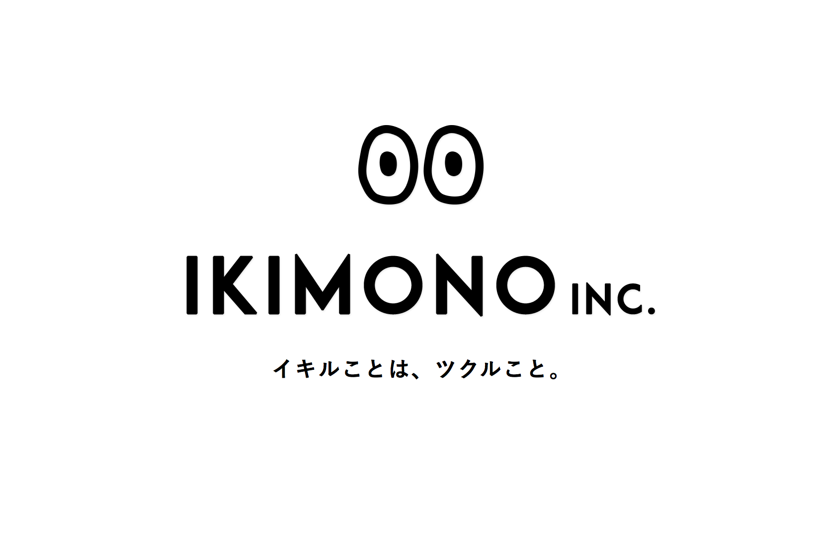 IKIMONO WORKS